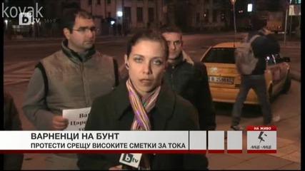 Плоцейско насилие срещу протестиращи във Варна