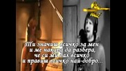 Lisa Lavie & Airto - One Word + Превод