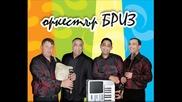 Оркестър Бриз 2012-фусъли ши люнгури (вретена и лъжици)