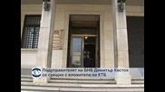 Подуправителят на БНБ Димитър Костов се срещна с вложители на КТБ