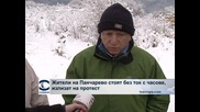 Жители на Панчарево стоят без ток с часове, излизат на протест