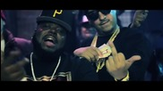 Cokeboy Flip Feat. French Montana - Motherload