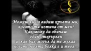 Sonata Arctica - Broken(превод)
