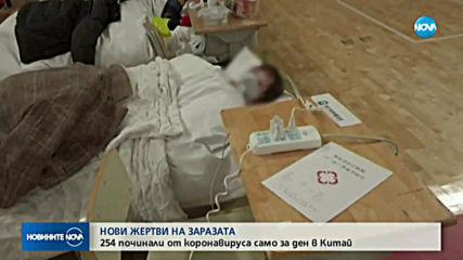 Кристалина Георгиева: Трудно е да се предвиди как коронавирусът ще се отрази на икономиката