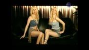 Екстра Нина и Весела - Блондинка