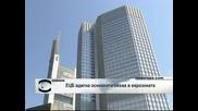 ЕЦБ вдигна основната лихва в еврозоната от 1 на 1,25 %