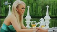 Соня Немска и Андреас - Няма такава любов