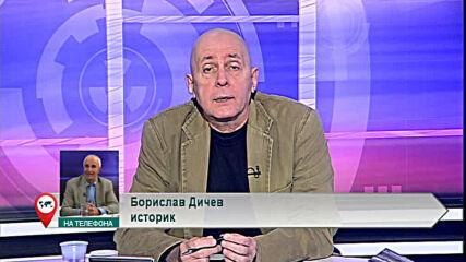 Къде са границите на българския консенсус за Македония през 1941 година?