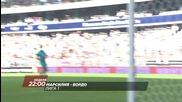 Футбол: Марсилия - Бордо на 10 април по Diema Sport HD