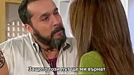 Шеметната Анастасия | Епизод 9 | Български субтитри | Estrambótica Anastasia