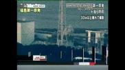 Доклад показа, че не само цунамито е причина за ядрената авария във Фукушима