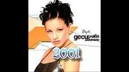 Всички Песни На Десислава От 1998 До 2009+link за сваляне