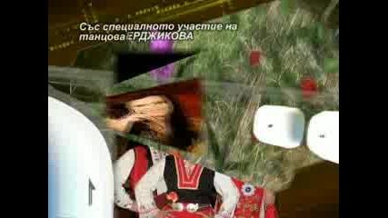 Промоция На Гергана Димова (реклама)