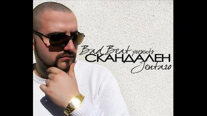 Jentaro - Skandalen (продуциран от Jo)