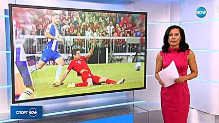 Спортни новини (17.08.2019 - централна емисия)