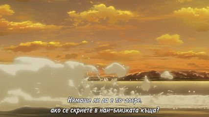 Sword Art Online Alternative - Gun Gale Online - 05.5 [ Бг субс ]