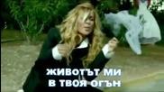Prevod_paola_foka_-_na_me_afisei