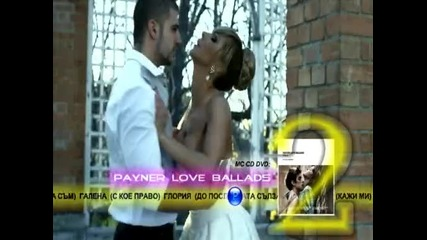 Payner Love Ballads 2