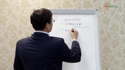 Юрий Соловьев - Как создать свой бизнес - Часть 2: Бизнес идея и подбор персонала