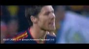 1/4 финал Испания - Парагвай 1 - 0