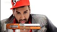 New Азис - Пий цяла нощ (official Video) 2014