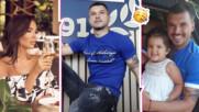 Валери Божинов навърши 35, а Николета и дъщеря им трогнаха с пожелания