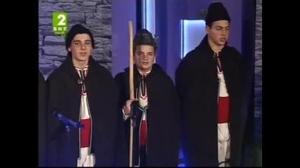 Ники Захариев и Коледари - Шоуто на Акрани Бнт 2