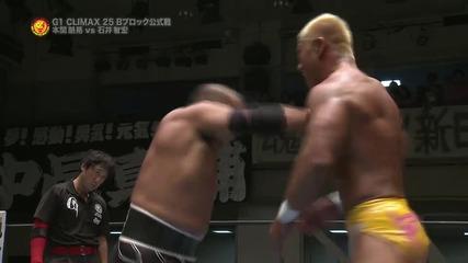 Stone Pitbull Tomohiro Ishii с/у Tomoaki Honma Njpw G1 Climax 2015