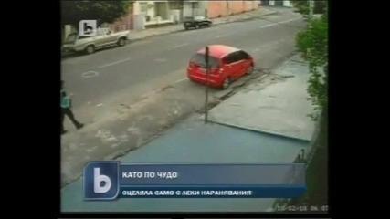 ® Live ® Жена оцеля по чудо след като я блъсна автомобил !