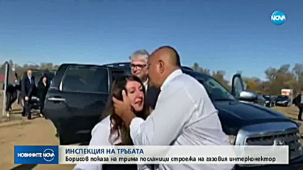 Борисов: Догодина ще можем да доставяме втечнен газ от пет страни