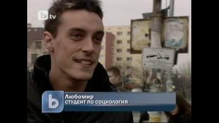 Бтв Новините 28.01.2010