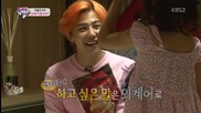 Бг Превод Superman is Back Episode 98 (sarang & G-dragon Cut)