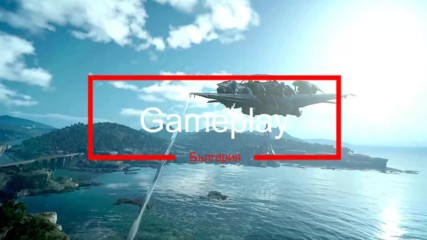 Топ 6 Игри за PC - Месец Март 2018