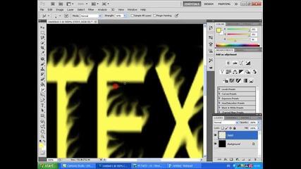 Огнен текст с Photoshop