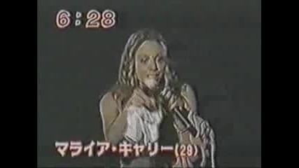 Mariah Carey - Honey (Live a cappella in Japan, 1999)