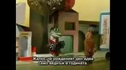 Песента На Крокодила Гена(бг Субтитри)