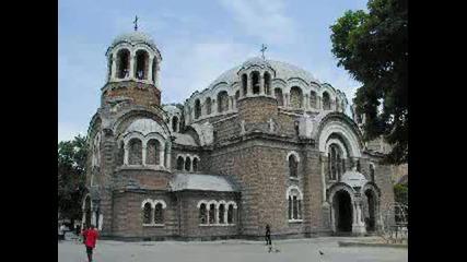София - Столицата На България