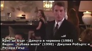 Chris De Burgh - The Lady In Red (1986) - Pretty woman - Bg Subs [my_touch]