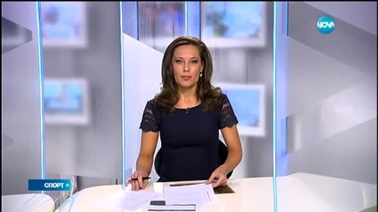 Спортни Новини (26.09.2015 - централна)