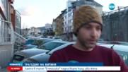 "Паднала греда уби жена в тунел ""Ечемишка""- централна емисия"