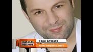 Toni Storaro - Kakvo napravi s men promo ([hq])