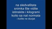 Най Грозното Същество В България/1оо%real/