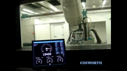 Cosworth V8 20 000 RPM