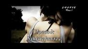 2011 Mi Feigis Pote - Zafiris Melas