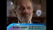 Binbir Gece - 1001 Нощи Епизод 38 Реклама +инфо