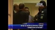 """Бургас въстана срещу сектата на """"свидетели на Йехова"""""""