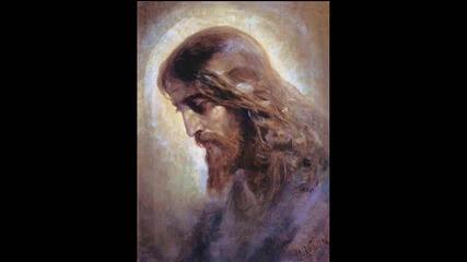 песен за Христос