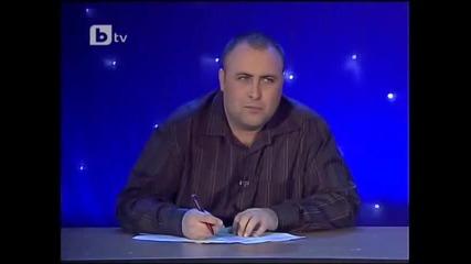 Янко и Анатолии Комиците 29.10.2010