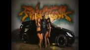 New Stil Kuchek Friki Tona 2012