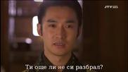 Бг субс! Faith / Вяра (2012) Епизод 16 Част 3/3